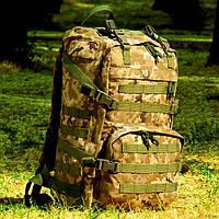 Рейдовый рюкзак РР 36 л. , фото 1