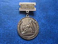 Значок Севастополь Монумент комсольцам  подвеска