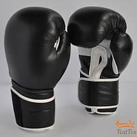 Боксёрские перчатки кожаные для спаринга, фото 1
