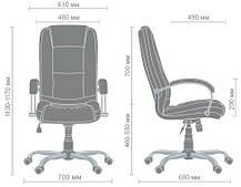 Кресло Марсель Хром Anyfix Мадрас Голд Беж (AMF-ТМ), фото 3