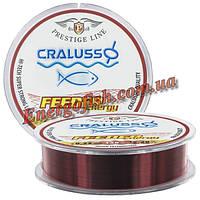 Леска Cralusso Prestige Feeder QSP-VEL 150 м 0.30 мм