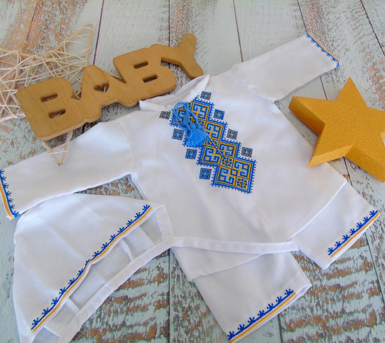 Вишитий костюм для хрестин (хлопчик) Екстра