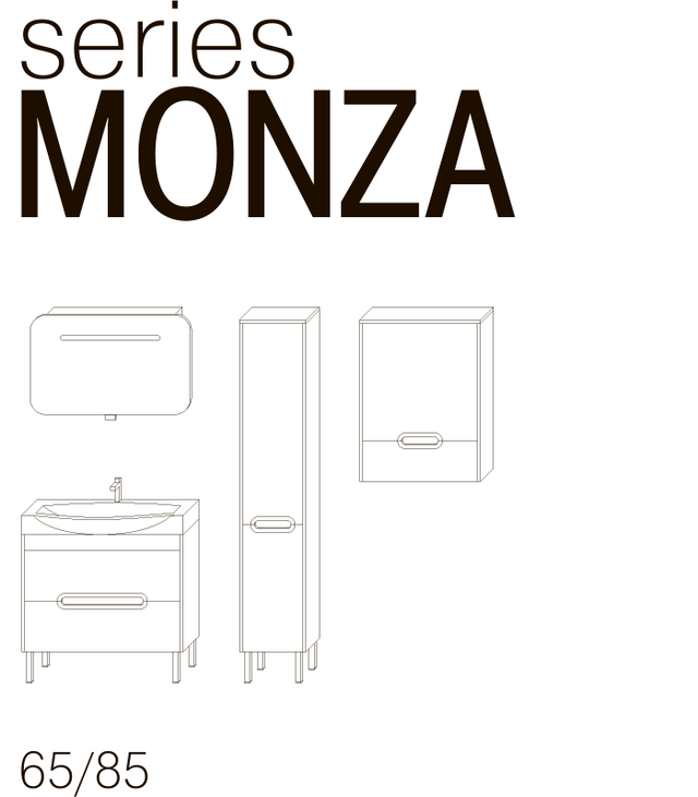 Серия MONZA схема