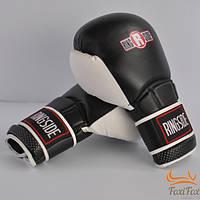 Боксерские перчатки Ringside