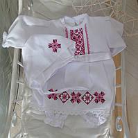 Вишитий костюм для хрестин (дівчинка) Екстра