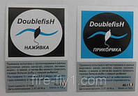 Double Fish супер приманка, приманка для лов,Приманка (15 г)  Прикормка (15 г) для рыбы Double Fish (Дабл Фиш)