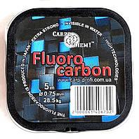 Флюорокарбон Carpe Diem 5 м 0.75 мм