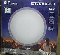Светодиодный светильник Feron Starlight  AL5001 60W без пульта дистанционного управления
