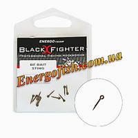 Быстросъемник для бойлов BF Bait Sting S 7mm 10шт/уп (гвоздь)