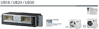 Сплит-система канального типа LG UB24/UU24