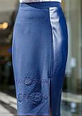 Спідниця синя з вишивкою, комбінована екошкірою
