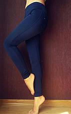 Синие лосины (батал) №010 на флисе, фото 3