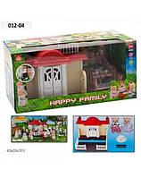 Домик Happy Family 012-04