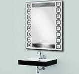 Дзеркало з лэд підсвічуванням для ванної кімнати d-10 600х800 мм, фото 3