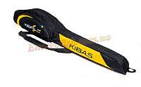 Чехол Kibas для удилищ односекционный 1200х100, черно-желтый