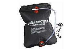 Душ походный camp shower 20 л SJ-0023 портативный душ туристический летний душ на дачу