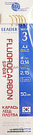 Крючок с поводом Carpe Diem Fluorocarbon 50 см Aji Gold № 3 d=0,14 (5шт)
