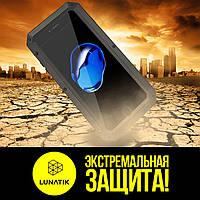 LunaTik TAKTIK Exstreme для iPhone 7 Plus / Экстремально ударопрочный чехол!