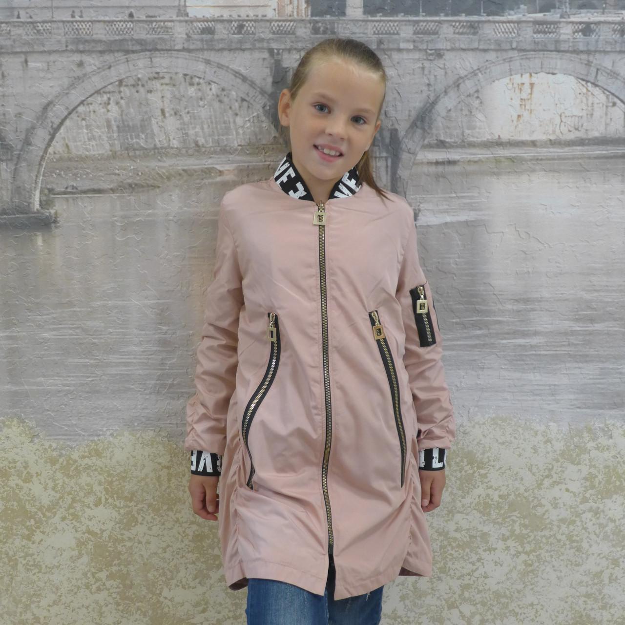 2b9f88846011 Детская одежда Плащ-Змейка (пудра), цена 490 грн., купить в Одессе ...