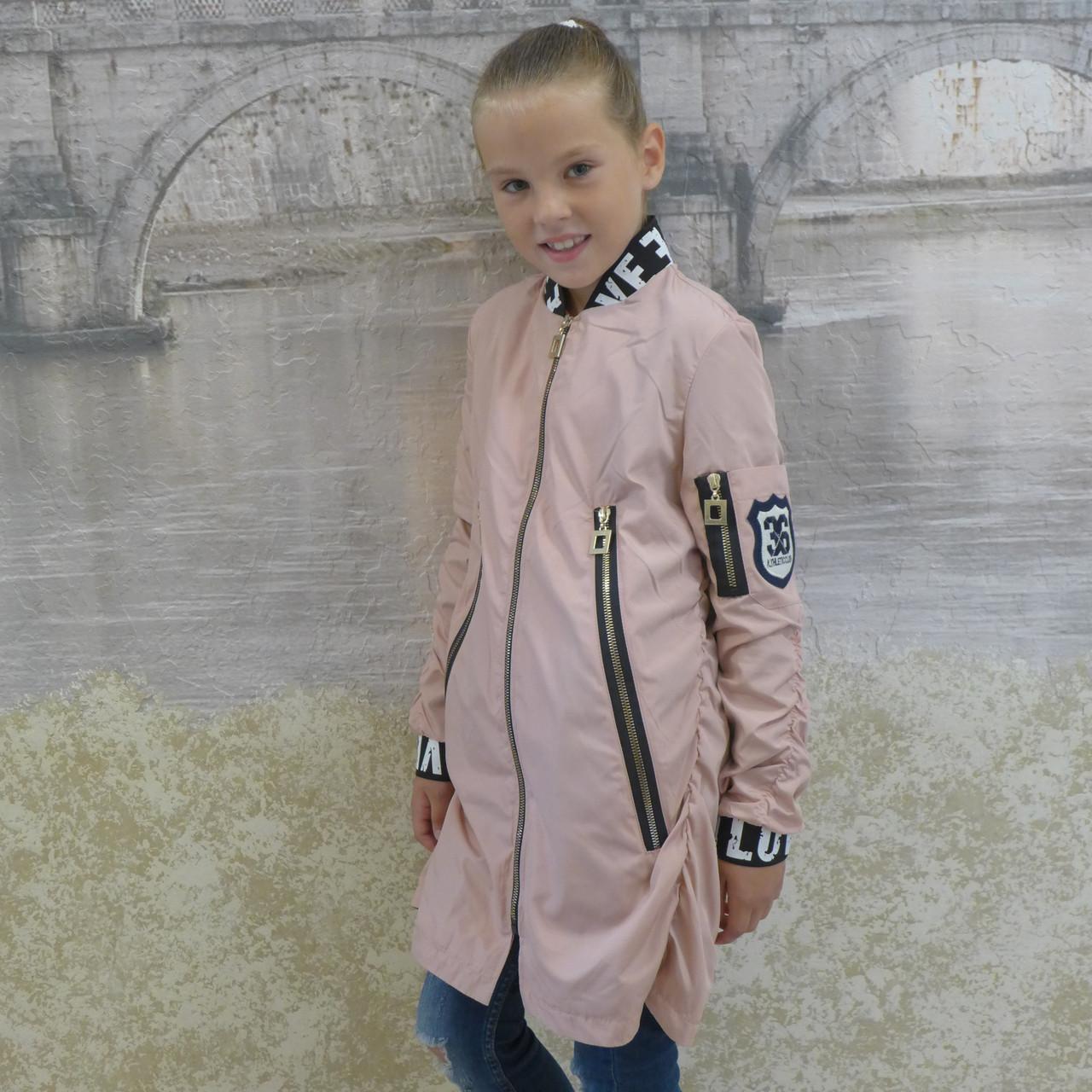 1702bb3015d4 Детская одежда Плащ-Змейка (пудра)  продажа, цена в Одессе. верхняя ...