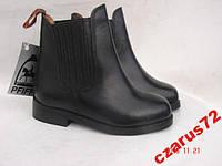 Ботинки для верховой езды Pfiff р. 33 стельки 18,5 см