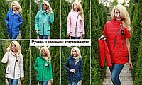 Куртка и жилетка два в одном женская осень стильная