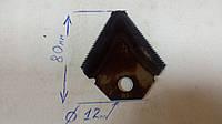 Нож сегментный (роторная,редукторная косилка)