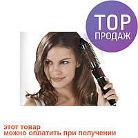 Стайлер щетка плойка Silver Crest SBHS 47 A1 ceramiс / прибор для ухода за волосами