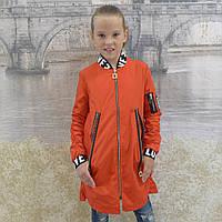 Детская одежда Плащ-Змейка (красный)