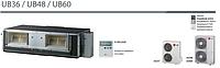 Сплит-система канального типа LG UB36/UU37