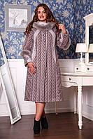 Пальто женское зимнее, выполненное из двух видов итальянской шерстяной ткани Разные цвета