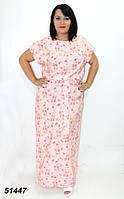 Длинное платье с поясом 54,56р