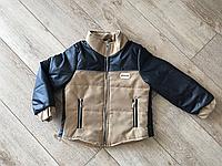 Куртка детская мальчик лезвие оптом