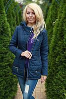 Куртка женская модная осенняя синяя