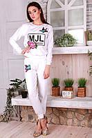 Белый женский спортивный костюм Каризоло