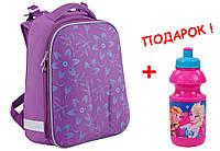 """Рюкзак школьный каркасный Тracery 553383 H-12, ТМ """"YES"""""""