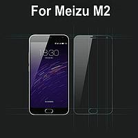Защитное стекло Glass 0.26 mm 2.5D Meizu M2 без упаковки