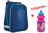 """Рюкзак школьный каркасный Blue Weave 553393 H-12, ТМ """"YES"""""""