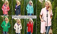 Куртка женская осенняя модная