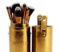 Набор кистей Naked2 в золотом тубе 12 шт., фото 1
