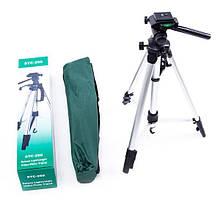 Штатив переноснай для фото видео приборов STC-260 регулируется высота от 60 до 122 см