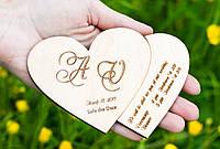 Деревянные пригласительные на свадьбу 2 сердца