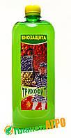 Биофунгицид Трихофит, 1 л, Защита Агро, Украина