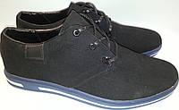 Туфли мужские натуральная замша р43 KAMA TOM 1416 черные