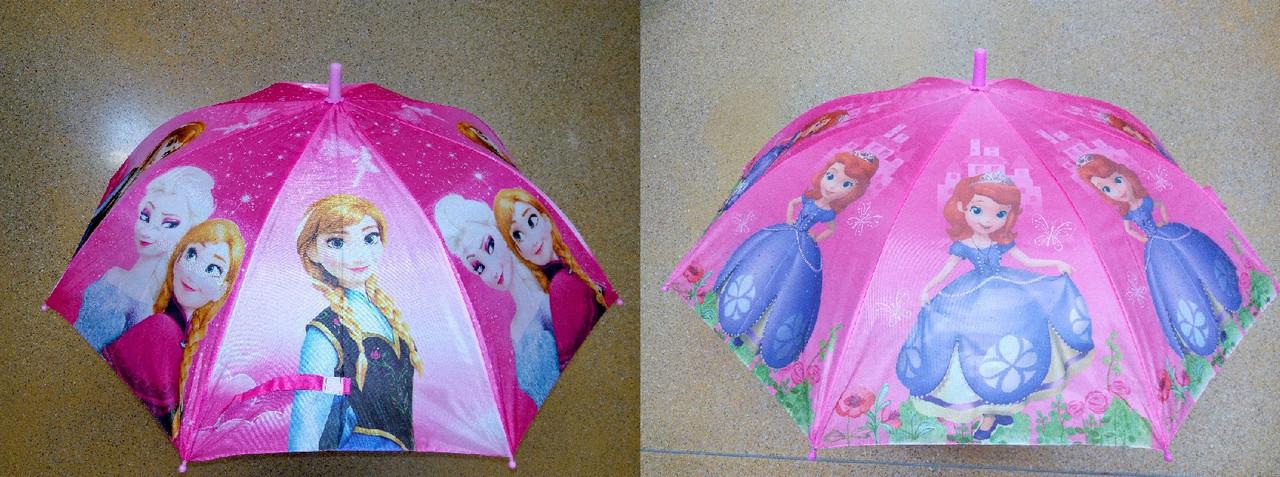 Зонтик детский Frozen, Sofia U50