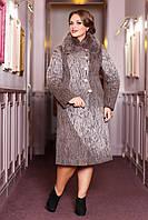 Пальто женское зимнее, выполненное из итальянской шерстяной ткани с рисунком Разные цвета