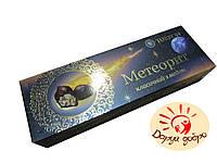 """Конфеты """"Метеорит"""" в шоколадной глазури, 220 гр"""