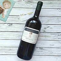 ВИНО DONNA FRANCESCA Pinot Blush 1,5 л ( розовое полусухое), фото 1