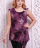 Летняя туника буз рукавов для полных (Берта tn) фиолетовый