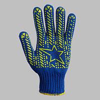 Перчатка со звездой ПВХ синяя/желтая пластизоль для механосборочных работ